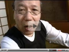 Japanese Grandpa Doughter Low Adult Videos Watch Cum And